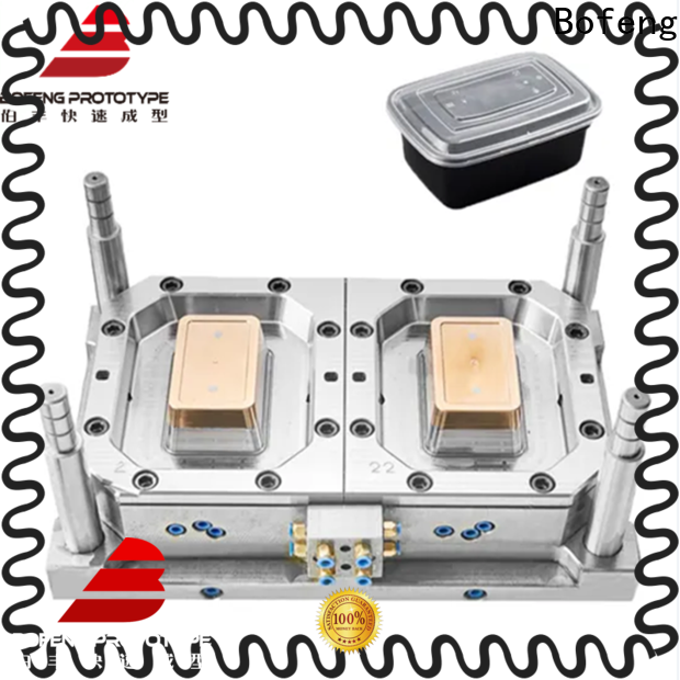 Bofeng High precision plastic injection molding supplier factory price for industrial parts