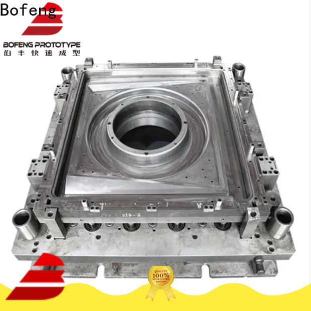 Bofeng plastic mold manufacturing factory